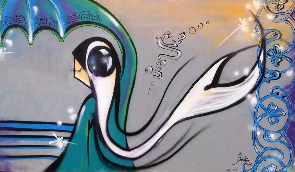 shamsia-hassani-huck3-958x559