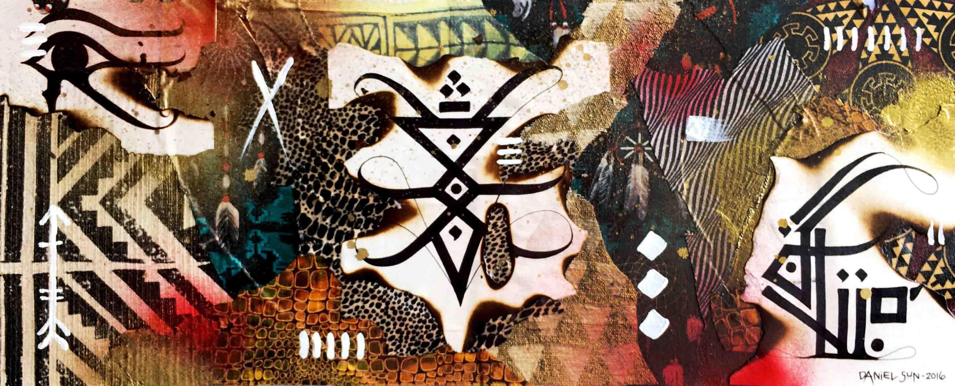 sbcltr-8-danielsun-collage