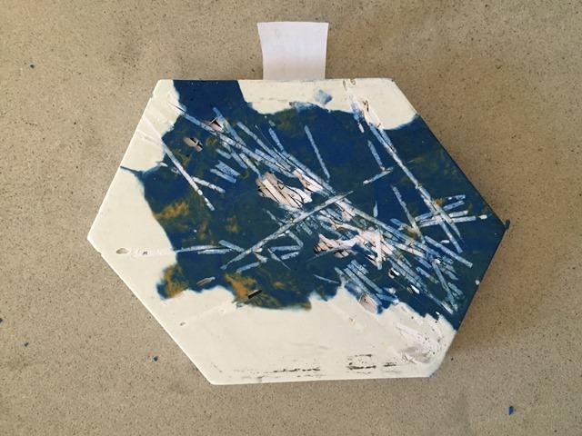 A memory tile
